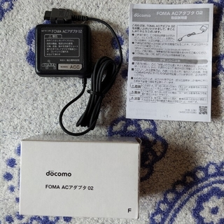 NTTdocomo - ドコモ純正 FOMA  ACアダプタ02 新品送料込