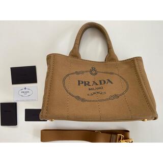 PRADA - PRADA プラダ カナパ S