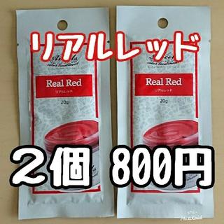 リアルレッド × 2個 エンシェールズ カラーバター プチ ①(カラーリング剤)