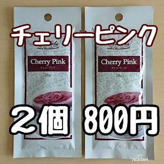 チェリーピンク × 2個 エンシェールズ カラーバター プチ ②(カラーリング剤)