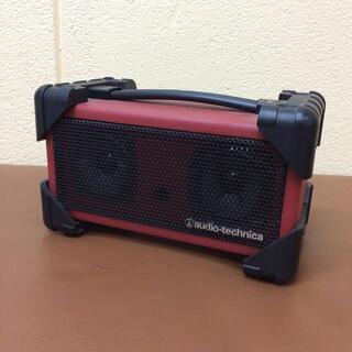 audio-technica - audio-technica アンプ内蔵スピーカーシステム スピーカーユニット