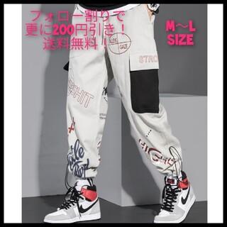 メンズ ボトムス ワークパンツ 新品 グレー M~L 韓国 ジョガーパンツ