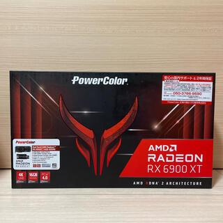 Power Color AXRX 6900XT 16GBD6-3DHE/OC