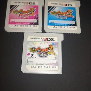 ニンテンドー3DS(ニンテンドー3DS)の妖怪ウォッチ3 スシ テンプラ スキヤキ(携帯用ゲームソフト)