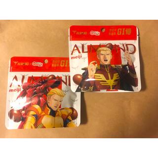 メイジ(明治)の明治 ガンダム逆襲のシャア x アーモンドチョコレート パウチ 2個(菓子/デザート)