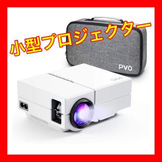 小型プロジェクター 4500lm ホームシアター 1080PフルHD対応