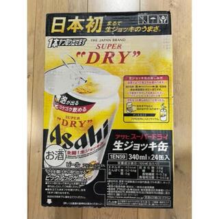 アサヒ - アサヒスーパードライ 生ジョッキ缶 340ml 24缶入 1ケース 新品 未開封