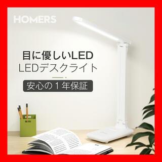 LEDデスクライト コードレス テーブルスタンド 省エネ 調色3段階 無段階調光