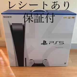 PlayStation - PlayStation5 プレイステーション5 本体 保証書 領収書付き