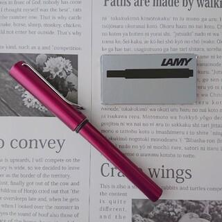 ラミー(LAMY)の【LAMY】万年筆(新品)(ペン/マーカー)