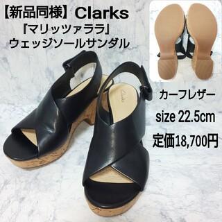 クラークス(Clarks)の【新品同様】Clarks ウェッジソールサンダル マリッツァララ カーフレザー(サンダル)
