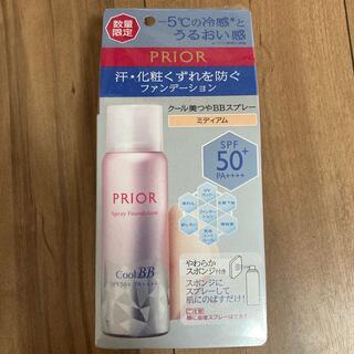 プリオール(PRIOR)のSALE☆資生堂 プリオール BBスプレー ミディアム 50g(ファンデーション)