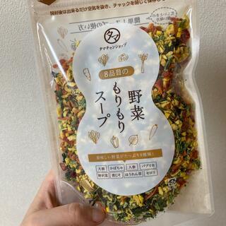 カルディ(KALDI)の野菜もりもりスープ(インスタント食品)