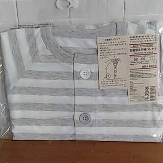 ムジルシリョウヒン(MUJI (無印良品))の未開封 新品 無印良品 MUJI 半袖パジャマ 80 ~90(パジャマ)