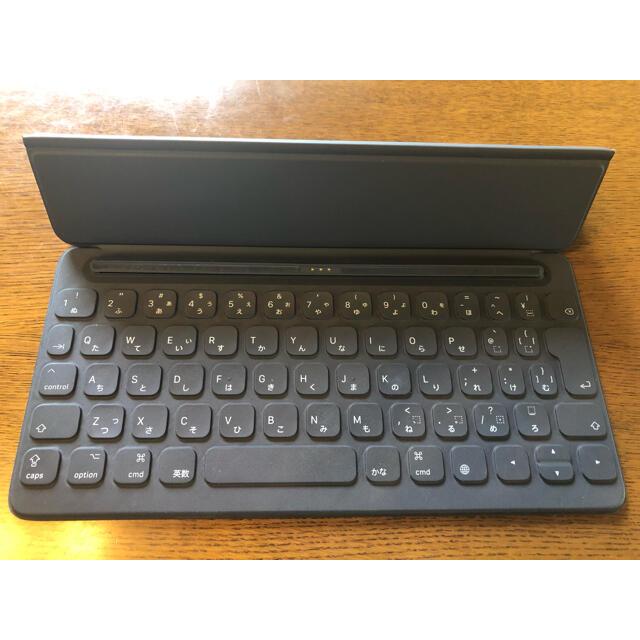 Apple(アップル)のSmart Keyboard (IPad Pro 10.5-inch) スマホ/家電/カメラのPC/タブレット(PC周辺機器)の商品写真