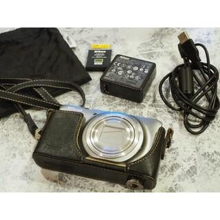 Nikon - Nikon COOLPIX S9300