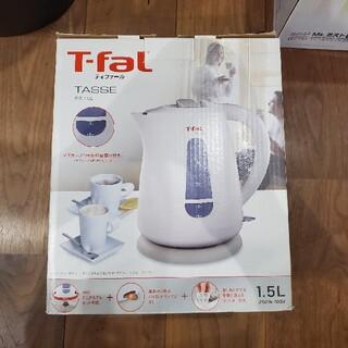 ティファール(T-fal)のT-fal ティファール 電気ケトル Tasse タス ホワイト 1.5L(電気ケトル)