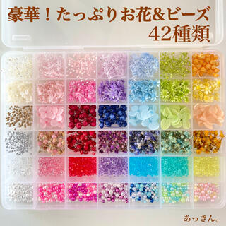 豪華 ハーバリウムボールペン レジン 花材 東京堂 42種類 きまぐれ素材