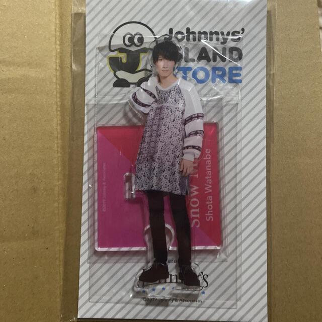 Johnny's(ジャニーズ)の渡辺翔太 第一弾 アクリルスタンド  エンタメ/ホビーのタレントグッズ(アイドルグッズ)の商品写真