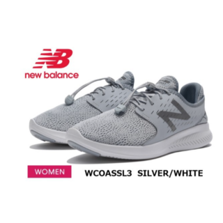 New Balance - 新品  ニューバランス ランニング シルバー 22.5cm
