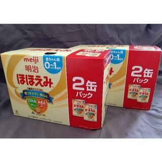 【訳あり】明治ほほえみ 大缶 2缶パック×2 粉ミルク 送料込み
