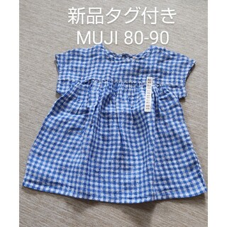 ムジルシリョウヒン(MUJI (無印良品))の新品★MUJI フレンチリネン半袖ブラウス 80-90(シャツ/カットソー)