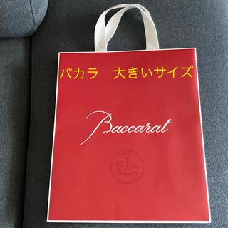 バカラ(Baccarat)のバカラ ショップ袋 紙袋 大 ショッパー(ショップ袋)