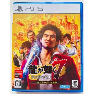 PlayStation - 龍が如く7 光と闇の行方 インターナショナル PS5