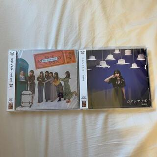 エヌエムビーフォーティーエイト(NMB48)のNMB48 CD 劇場版 セット(ポップス/ロック(邦楽))