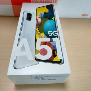 Galaxy - 【新品未開封】Galaxy A51 5G プリズムブリックスホワイト 128GB