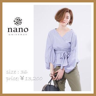 ナノユニバース(nano・universe)のnano・universe Vネックカシュクールシャツ/S(シャツ/ブラウス(長袖/七分))