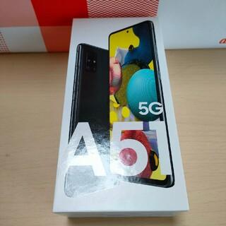 Galaxy - 【新品未開封】Galaxy A51 5G プリズムブリックスブラック 128GB