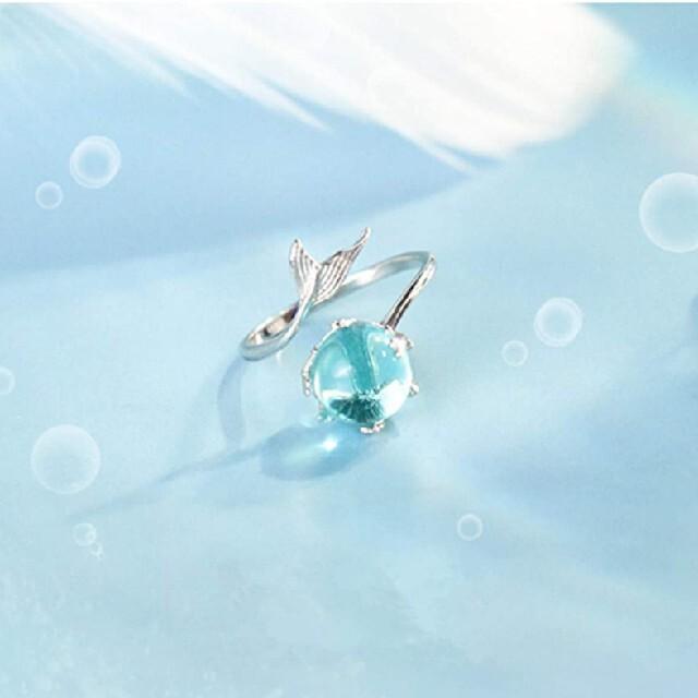 【早い者勝ち❗タイムセール】人魚の約束の指輪【2069】 レディースのアクセサリー(リング(指輪))の商品写真