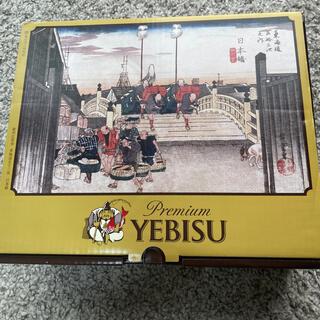 エビス(EVISU)のエビスビール350ml×20本新品、国立博物館コラボレーションギフト(ビール)