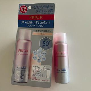 シセイドウ(SHISEIDO (資生堂))の資プリオールPRIORクール美つやBBスプレー2本うさぎたんバッグと巾着バッグ付(ファンデーション)