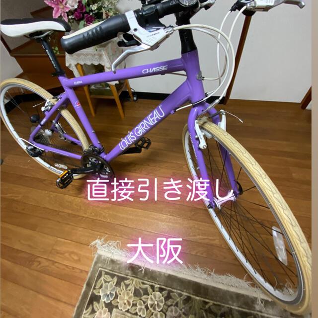LOUIS GARNEAU(ルイガノ)のルイガノ スポーツ/アウトドアの自転車(自転車本体)の商品写真