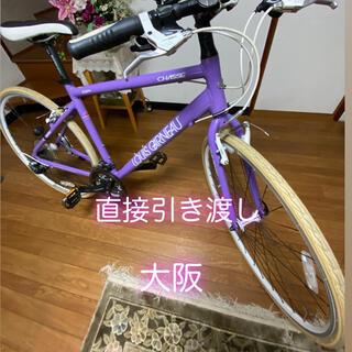 ルイガノ(LOUIS GARNEAU)のルイガノ(自転車本体)