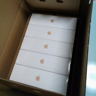 Apple - Apple MYLC2J/A iPad 第8世代(新品・未開封品)