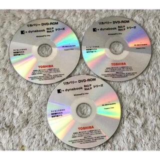 トウシバ(東芝)のdynabook R63/P R64/P シリーズ リカバリー DVD (ノートPC)