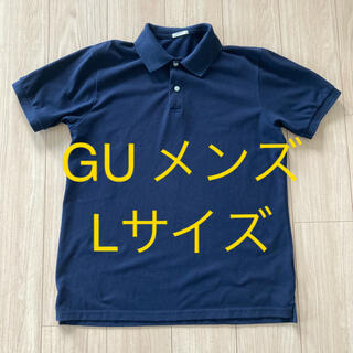 ジーユー(GU)のGU メンズ ポロシャツ Lサイズ ネイビー(ポロシャツ)