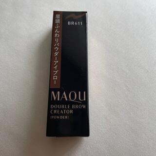 MAQuillAGE - マキアージュ ダブルブロークリエーター  パウダーBR611