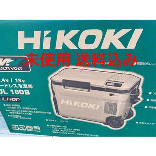 ヒタチ(日立)の限定色  HIKOKI 冷温庫 UL18DBフォレストグリーン(その他)