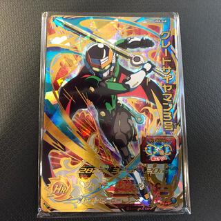 ドラゴンボール(ドラゴンボール)のお買い得‼️ UM8 068 グレートサイヤマン3号(シングルカード)