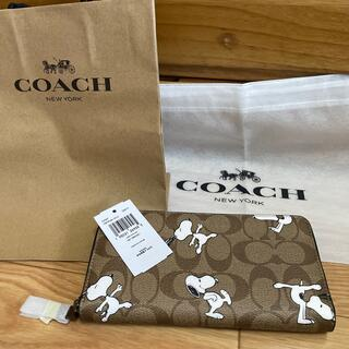 コーチ(COACH)の新品未使用 COACH コラボ SNOOPY 長財布(財布)