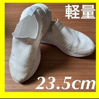 【仕事靴】軽量130gモデルホワイトスニーカー履きやすい動きやすいスリッポン(スニーカー)