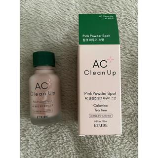 エチュードハウス(ETUDE HOUSE)のETUDE AC Clean Up Pink Powder Spot(その他)