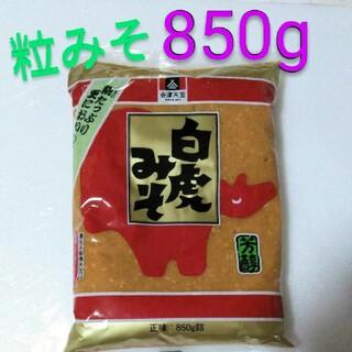 会津天宝白虎みそ 米こうじ味噌 850g