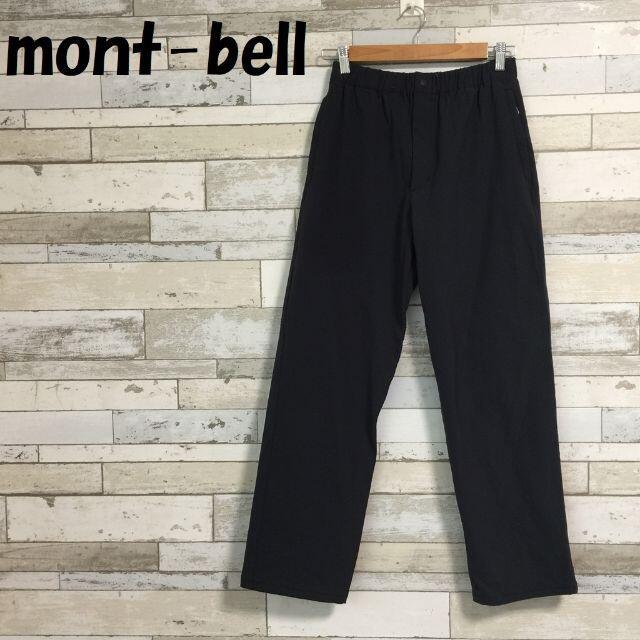 mont bell(モンベル)の【人気】モンベル ナイロンパンツ ダークグレー サイズM レディース レディースのパンツ(カジュアルパンツ)の商品写真