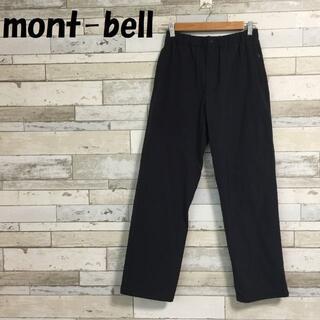 モンベル(mont bell)の【人気】モンベル ナイロンパンツ ダークグレー サイズM レディース(カジュアルパンツ)