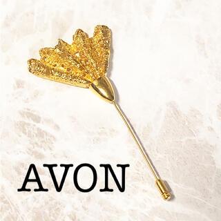 エイボン(AVON)のAVON アンティーク ピンブローチ(ブローチ/コサージュ)